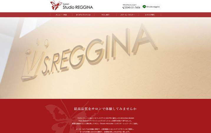 S.REGGINA.JAPAN サロン「スタジオ・レッジーナ」 様