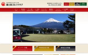 富士宮ゴルフクラブ 様